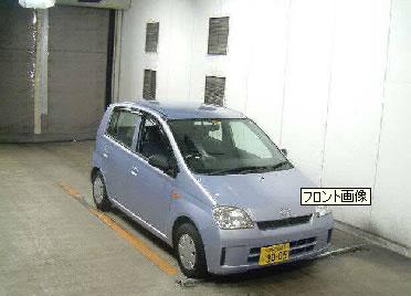 オークション 中古車 ミラ