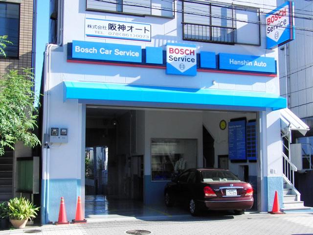 神戸市 灘区 車検 整備 修理 中古車 オークション 代行 の店 画像1